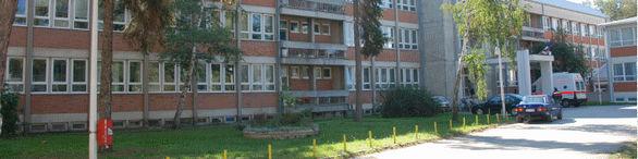 Opsta Bolnica Jagodina