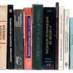 STenice u koricama knjiga javnih biblioteka grada Njujorka.Klik na sliku gore za prikaz sa svim detaljima.