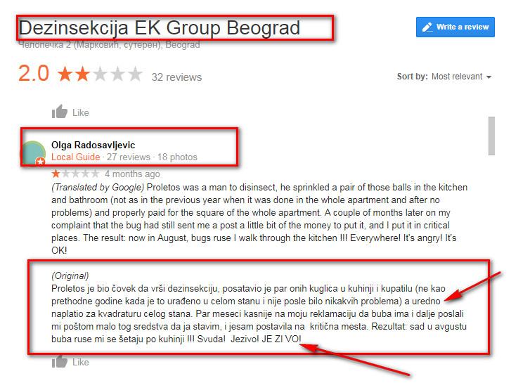 """Umesto recenih i dogovorenih 50 ili 60 kvadrata """"majstor"""" je postavio na par mesta gel za manje od dva minuta i naplatio svoj rad 2800 dinara/24 eura.Izjava prevarene gospodje sa Novog Beograda avgust 2018-e godine"""