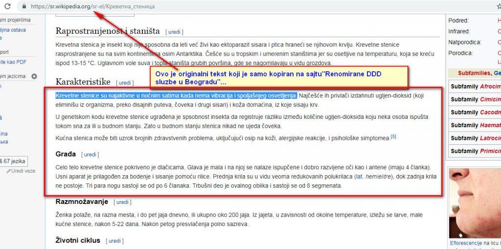 Originalni tekst sa wikipedije o stenicama koriscen kao 100% plagijat u pasusima divljih i nelicenciranih sluzbi gore.