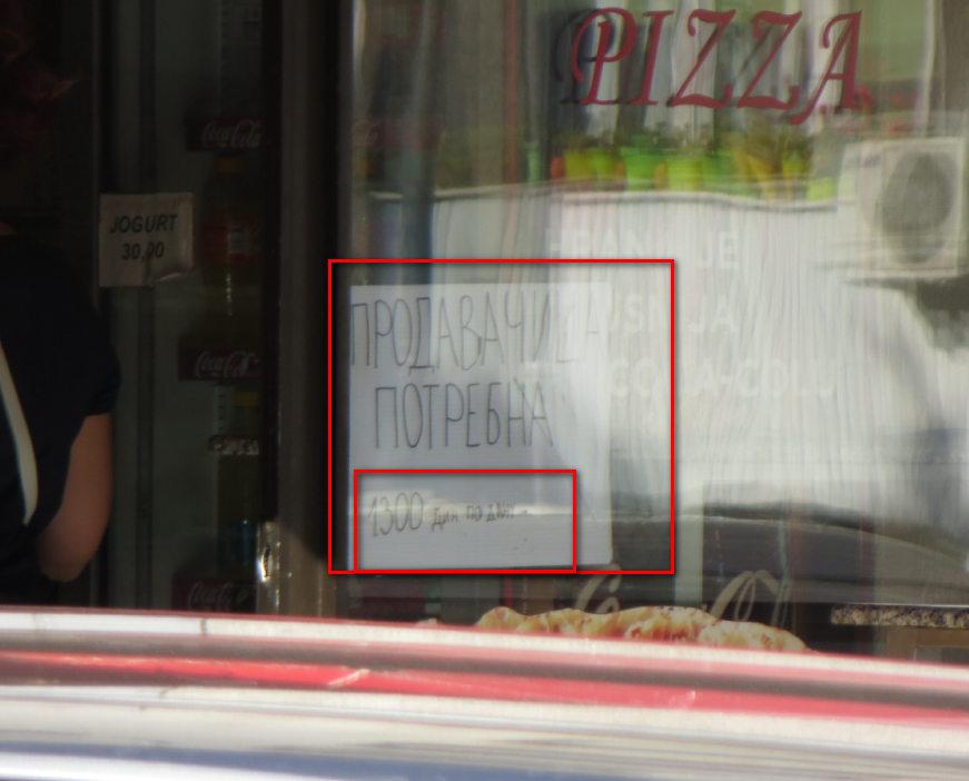 Oglas za prodavacicu pica u piceriji u elitnom delu Beograda na Novom Beogradu sa dnevnicom od 1300 dinara sto je tek 10 eura za neretko i 10 sati rada.Oglas stoji neupotpunjen vec par meseci a u trgovinama pristaju da rade za taj novac samo stariji penzioneri i penzionerke.Ilustracija o odlivu radne snage iz Srbije put plateznih EU drzava ne samo zbog boljeg kvaliteta zivota vec zbog pre svega nepostovanja prava radnika i rad za africkih dnevnicama koje ni stanovnici centralnih africkih republika ne pristaju da rade u Beogradu i to u glavnom gradu drzave ne u manjem mestu ili selu su ljudi ucenjeni sa 1 euro po satu i to u elitnom delu glavnog grada.Fotografija nasih terenskih izvrsioca i ddd tehnologa u pauzi izmedju dveju intervencija gore dovoljno govori o buducnosti bilo kakve kvalifikovane radne snage u Srbiji.Tacnije ostanku mladih sa znanjem i obrazovanjem za 1 euro po satu.Klik na sliku gore za prikaz svih detalja.Fotografija napravljena pre par dana 12.septembra 2019 u elitnom delu Novog Beograda.