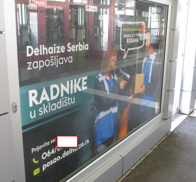 Potrazivanje magacionera u Beogradu je trenutno najszastupljeniji oglas.Plate su u vecini slucajeva mizerne i nedovoljne uopste za prezivavljavnje cirka 25-35 hiljada maksimalnih a samo troski zivota bez hrane zakupnina stana i racuna narocito tokom hladnih jesenjih i zimskih meseci isto toliko.OGroman broj edukovanih mladih uci nemacki,francuski i holandski jezik i svakog dana autobusima i avionima odlazi iz Srbije.