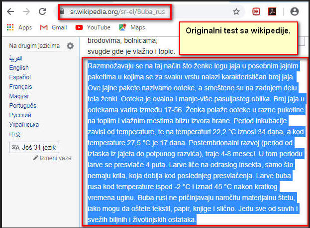 Originalni tekst sa wikipedije napisan pre vise od 16 godina.