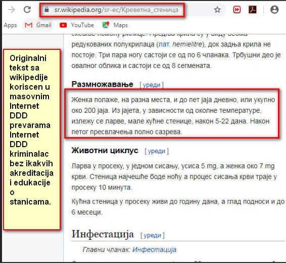 """Originalni tekst sa wikipedije kopiran za potrebe DDD prevaranata u pridobijanju poverenja pre nego ih pozovete.Tekstovi na sajtu moraju biti jako detaljni i stručni.Niko da se zapita A KO JE AUTOR TIH TEKSTOVA.TA""""FIRMA"""" ili je to 100% PLAGIJAT OD NEKIH DRUGIH ENCIKLOPEDIJA?"""