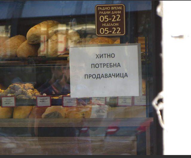 Oglas u vrlo prometnoj ulica Trgovacka u Beogradskom naselju Zarkovo pre par dana za prodavacicu u pekari.Plate su iste decenijama a radni uslovi i radna norma van svakog komentara.