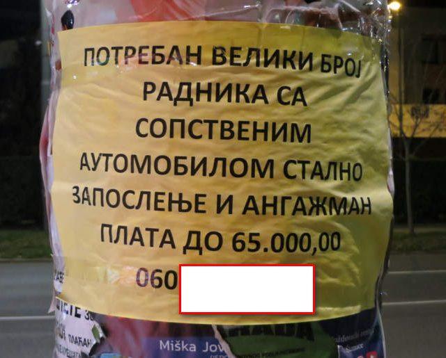 Oglasi za dostavljace u Beogradskom naselju Karaburma sa platom od 65 hiiljada dinara-550 eura.Kandidata nema.