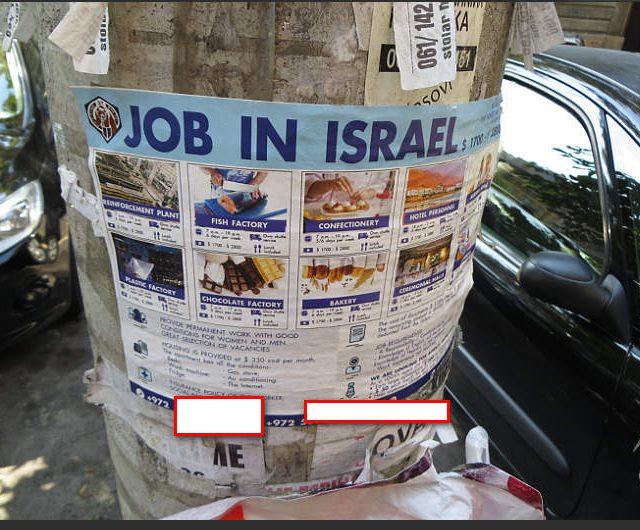 oglasi za poslove u izraelu preplavili su autobuska stajalista u centralnim delovima grada sa pocetnom platom od 1700 dolara.Na 20 metara dalje stoji oglas za prodavacicu u pekari sa platom od 31 hiljadu dinara 260 eura i poslodavac je u cudu ZASTO NIKO NECE DA RADI.