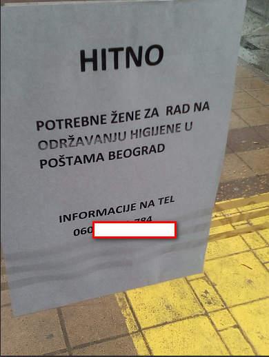 Oglasi za odrzavanje higijena u postama Srbije u Beogradu.Interesovanje je ispod svakog minimuma.