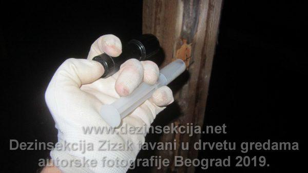 Regulacija žiška autorske fotografije Beograd 2016 e godine.