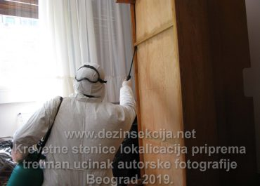 Pristup u regulaciji stenica od strane naših selektovanih i sertifikovanih DDD tehnologa i daljih podizvođača.Kontrola kvaliteta rada je primarni postulat našeg rada i po tom pitanju smo jedna od najzapaženijih firmi u Beogradu,ostalim mestima u Srbiji i kod naših ljudi na privremenom radu u inostranstvu.Na fotografiji gore pristup analitičkoj dezinsekciji stenica u Novom Sadu 2017 e godine.